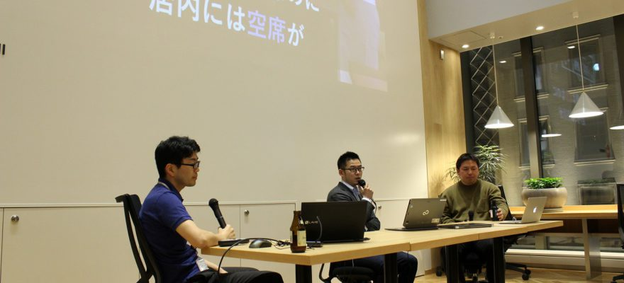 【開催報告】SENQ EVENT #3「Talk! Open Innovation の未来」(前編)