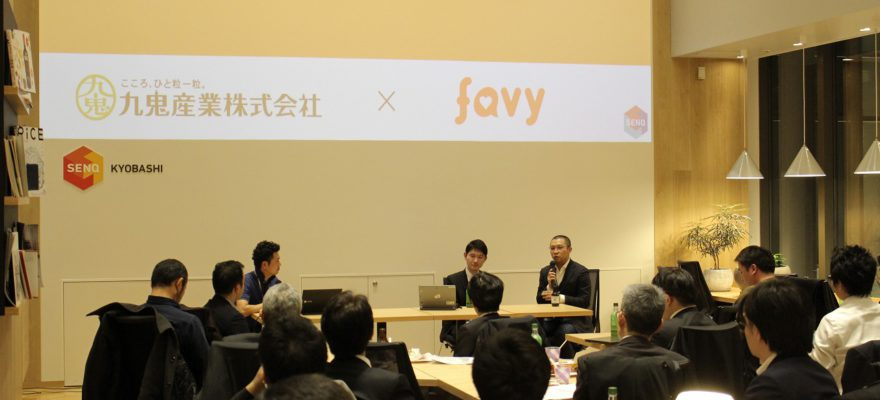 【開催報告】SENQ EVENT #3「Talk! Open Innovation の未来」(後編)