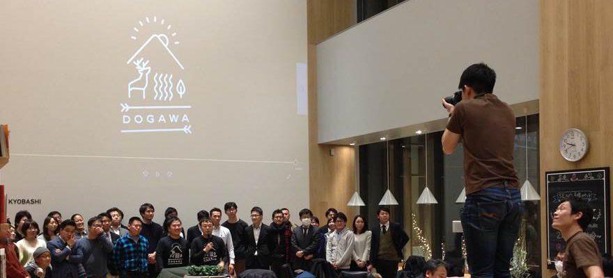 【開催報告】「半農半Xを学ぶ-働き方改革-農業ビジネス大学特別講座」2017年2月9日@SENQ京橋