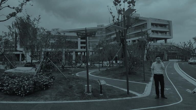 Foto Cina modificata