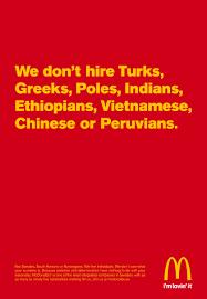McDonalds job advertisement