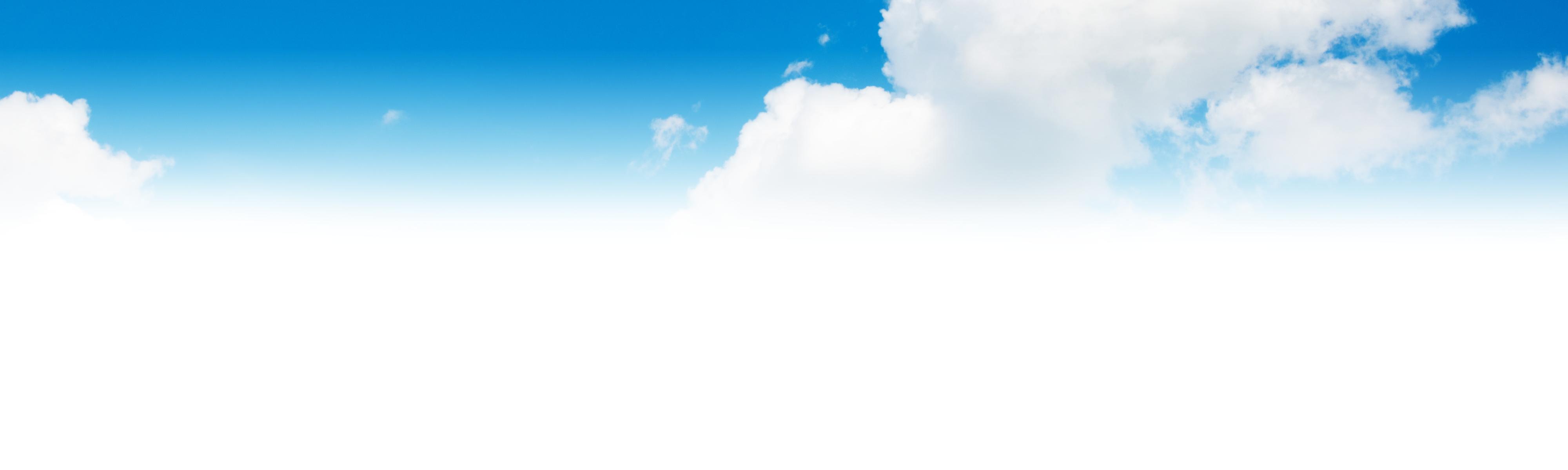 AIRPLY_CloudBanner