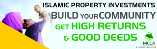 Islamic_property_investments_high_rate_halal_investment__320_x_100.jpg