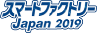 smartfactory2019_logo_1
