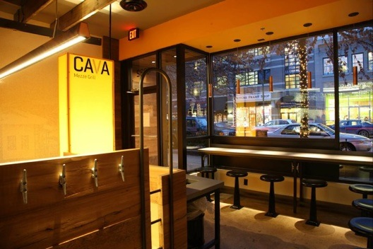 The Cava Grill menu. Here's how to order a nutritious meal at Philly's newest fast casual restaurant?noresize