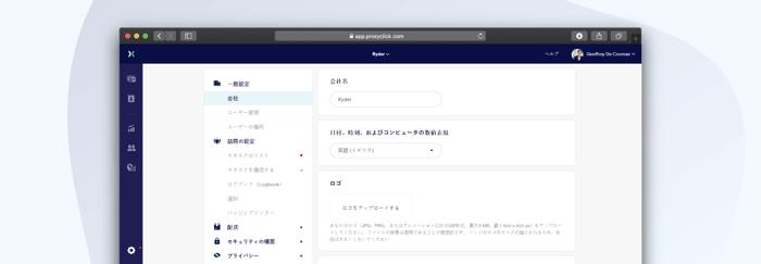 japanese-dashboard