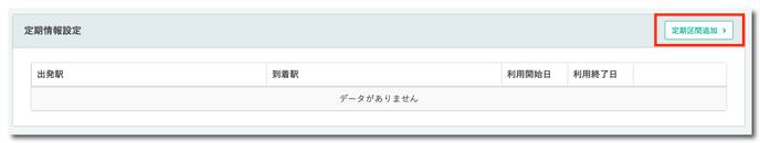 スクリーンショット 2020-05-29 16.04.47