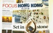 中国日报2014 preview