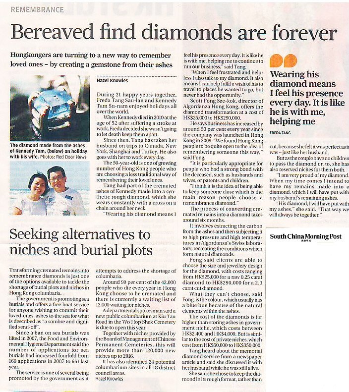 SCMP Article 6May12