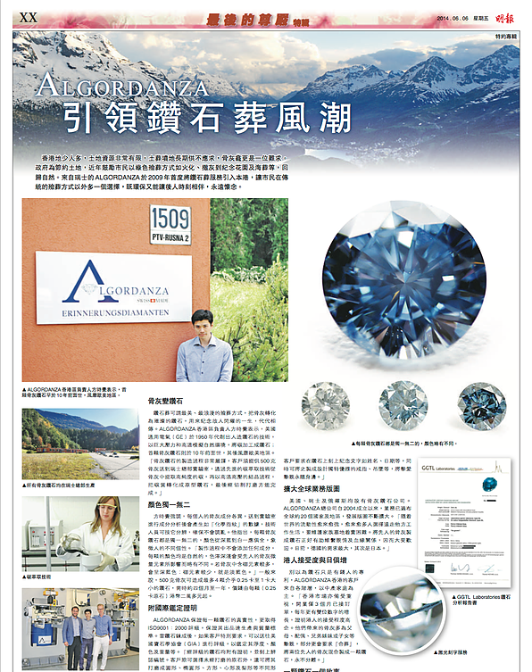 Weekday Paper Ming Pao