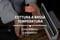 Come utilizzare il sottovuoto per una perfetta cottura a bassa temperatura?