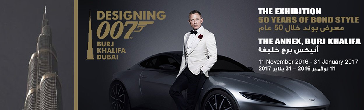 James Bond - 1249 x 377