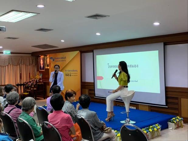 บรรยากาศงาน WORLD STROKE DAY 2019 รพ.ธนบุรี 1