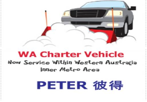 WA AIRPORT CHARTER SERVICE