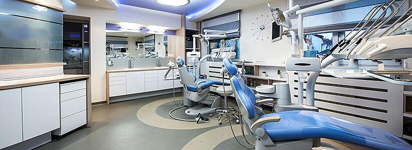 dental practice crop