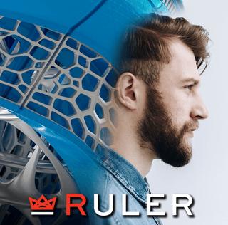 Ruler - Newsletter Graphic