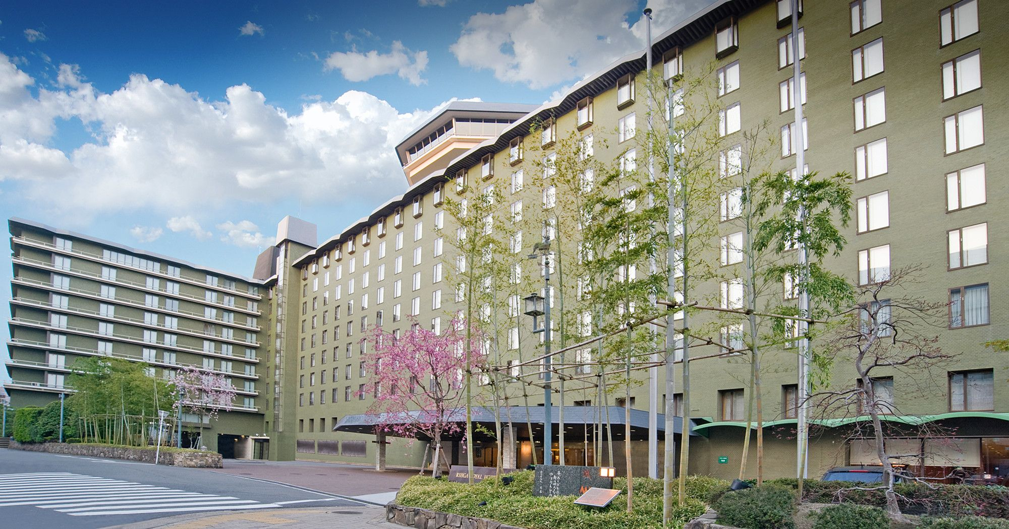 Rihga royal hotel kyoto for Hotels kyoto