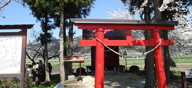 uduki-getsuji