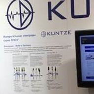 Kuntze Instruments Ukraine exhibits on Aqua-Therm in Kiev (UKR)