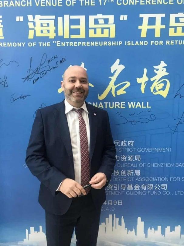 Third China Innovation & Entrepreneurship International Competition