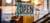 E-commercespeler BeCargo kiest voor MS Azure voor inklaring van goederen