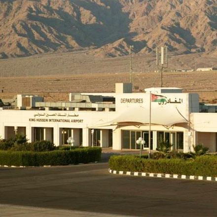 Aqaba-Airport