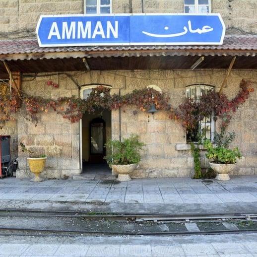 Amman station (Marta Vidal)