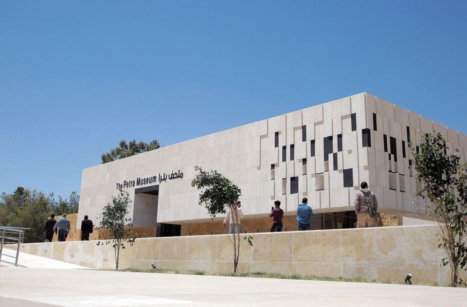 petra-museum
