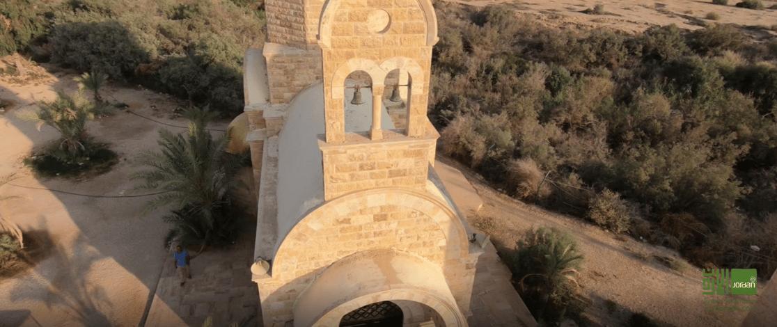 holy-jordan-video