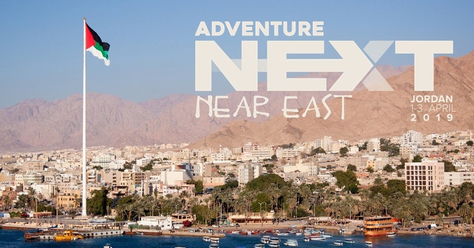 photo-of-aqaba-with-ANNE-logo
