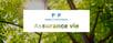 contrat-assurance-vie-2