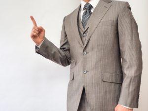 マネジメントとは?定義と役割・今後求められる3つのポイントを徹底解説