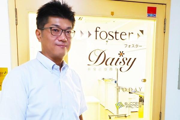 foster_case2