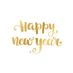 Here's to the New Year!