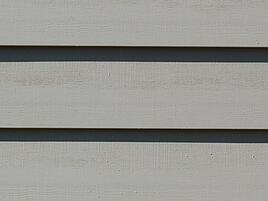 Composite Siding Blog Siding Properties