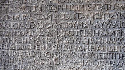 Should I Learn to Read the New Testament in Greek?
