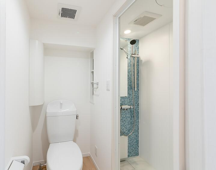 Shower Commodes: A Guide