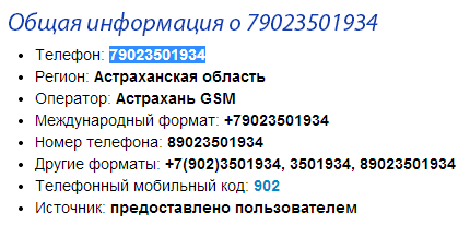 russia_number