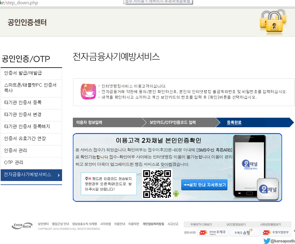 Unblock youtube proxy unblocker
