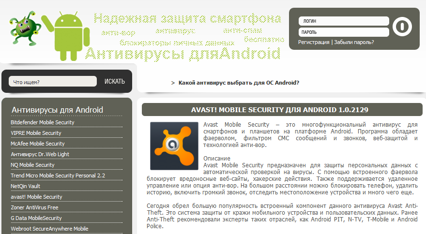 Android FakeAV Website