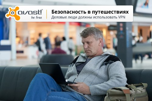 travel tips_ru