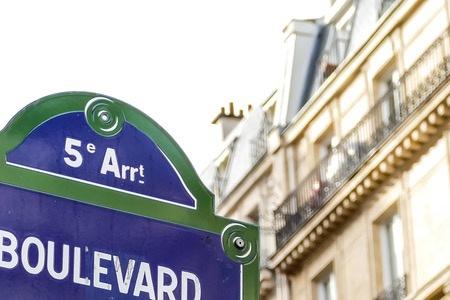 49. Acheter un appartement Boulevard Saint-Germain à Paris-849x566