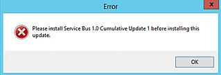 Error Bus 1.0 Cumulative Update