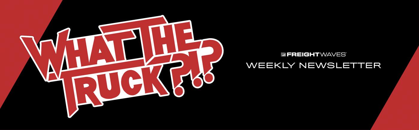 WTT_Newsletter-Header (1)
