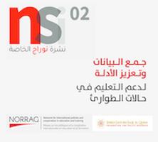 NORRAG 8.51.28 AM-1
