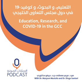 Education, Research, and COVID-19 in the GCC
