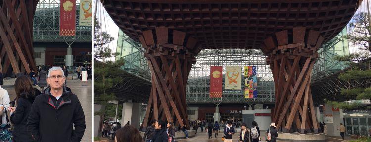 The Tsuzumi Gate | Ishikawa, Japan
