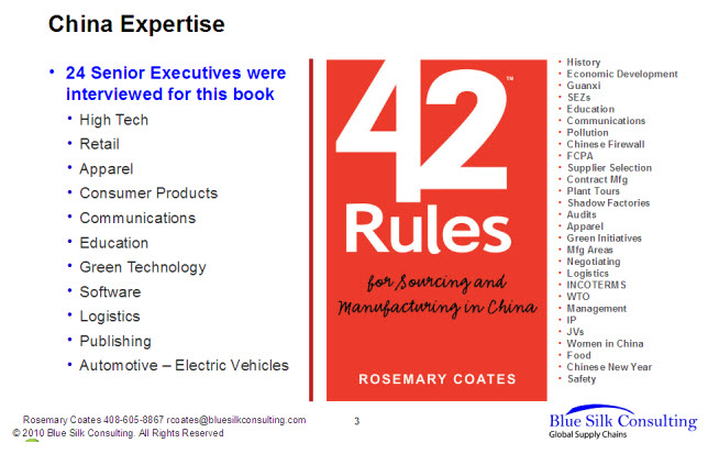 42 rules for sourcing
