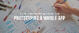 The Importance of Prototyping A Mobile App